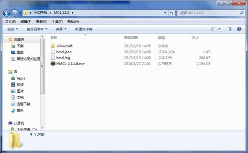 我的世界1.12.2正式版下载