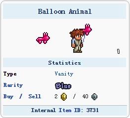 泰拉瑞亚动物气球
