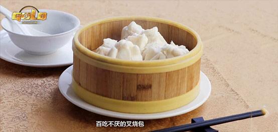 天下第一菜!黄金公开赛广州站宣传片