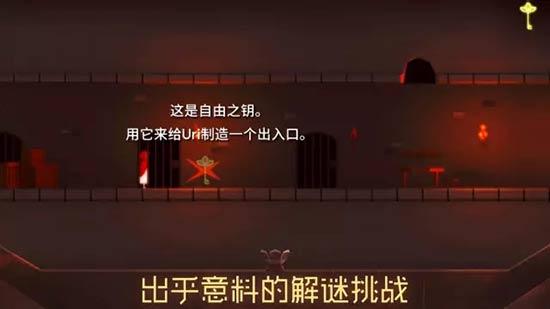 """《Uri:莲花溪之苗》:一段由三位马来西亚籍华人共同""""谱写""""的奇妙之旅"""