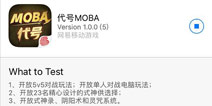 决战平安京(代号MOBA)游戏包解压曝光 阴阳师MOBA要来了