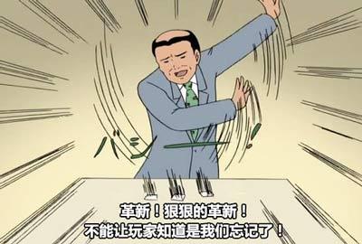 生死狙击青林歪弹(tán)第23期 黄金武器的漫漫革新路
