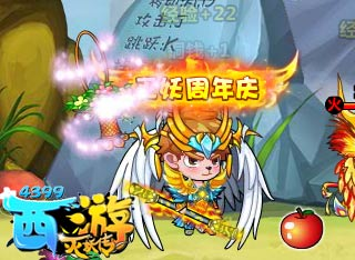 西游灭妖传V7.5版本更新公告