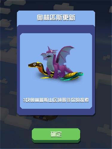 疯狂动物园1.11.0安卓下载 更多神话传说怪物