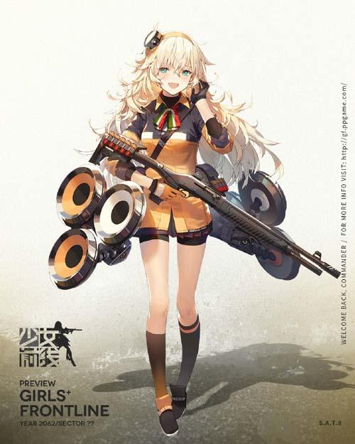 少女前线S.A.T.8