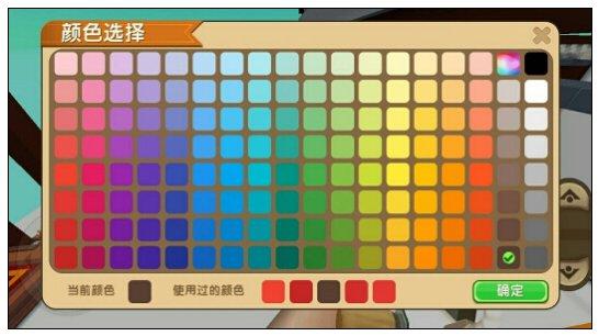迷你世界彩弹枪怎么换颜色 彩蛋怎么选颜色