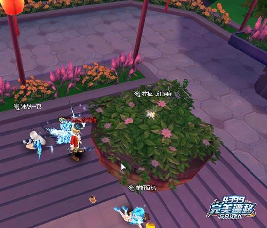 完美漂移游戏截图之躲在草丛里的人