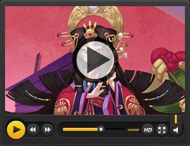 决战平安京视频