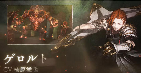 超豪华声优阵容 日本KLab RPG新作《灾祸的真理》情报公开