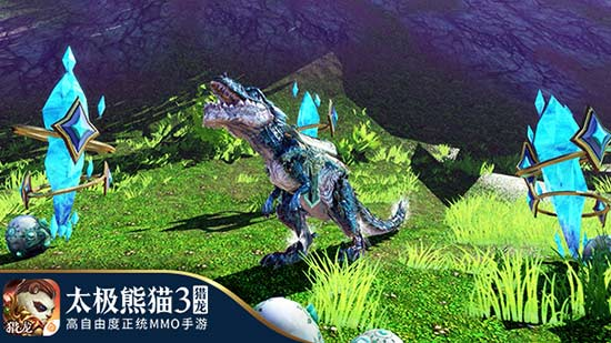 """《太极熊猫3:猎龙》""""夜刃降临""""大世界玩法"""