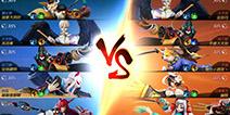大佬们的正面对决 《决战!平安京》VS《王者荣耀》