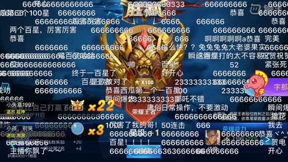 王者荣耀国服第1李白