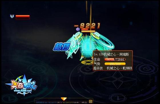 奥奇传说威耀圣光万剑王测试2