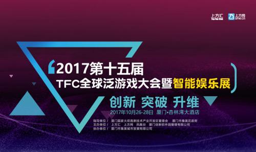 tfc718s电源电路图