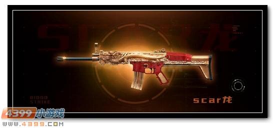 生死狙击9月27日版本更新 全新英雄步枪、手雷登场 假期超强福利来袭