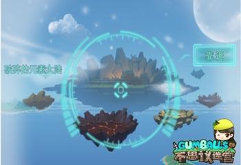 不思议迷宫破碎的元素大陆攻略 凤凰冈布奥获取