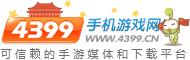 4399手机游戏网-国庆