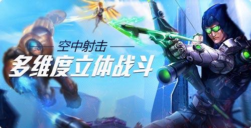 《枪火战神》正式更名《枪火战神》 10月13日开启终极测试