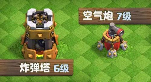 部落冲突10月更新预告第1弹:兵种&防御新等级