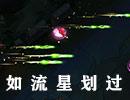 创世联盟游戏截图之狄安娜之流星箭