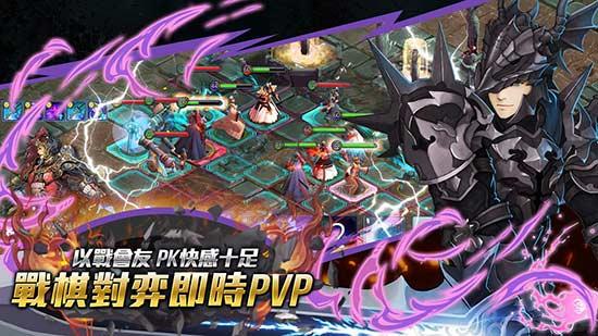 《征服传说》中文版制作中 预计本季推出