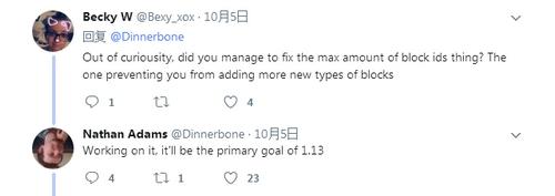 我的世界1.13去除方块限制