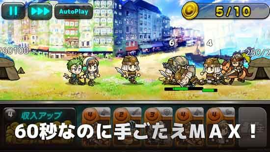 两人开发团队 塔防策略RPG新作《魔大陆的佣兵王》上架