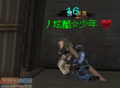 生死狙击游戏截图-不小心抓到了队友的头