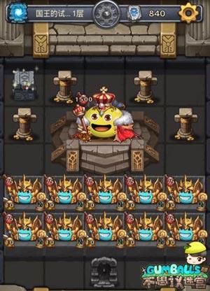 不思议迷宫国王试炼攻略 国王试炼怎么打