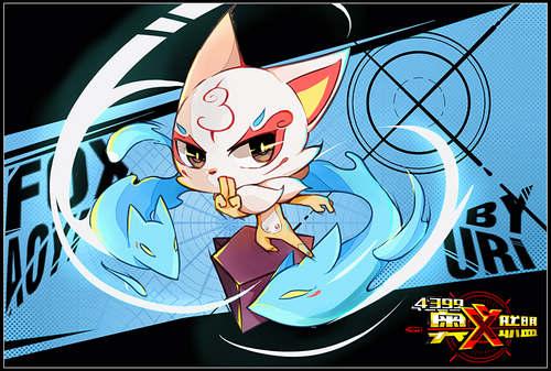 奥义联盟原创英雄灵狐