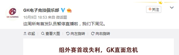 王者荣耀GK——天才是可耻的
