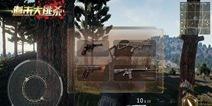 《追击大逃杀》火爆预约中 大逃杀游戏里玩家评分最高