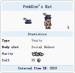 旅行商人的帽子