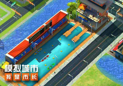 《模拟城市:我是市长》:校园建筑让大学生活更精彩