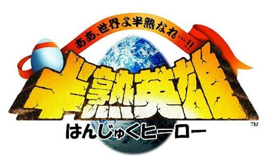 SE恶搞神作 《半熟英雄》预计10月19日上架移动双平台