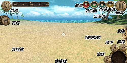 荒岛求生进化电脑版下载 pc版下载安装教程 荒岛求生进化游戏进不去