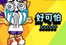 洛克王国四格漫画之鬼故事(2)