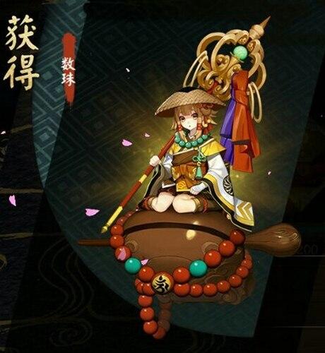 阴阳师数珠阵容