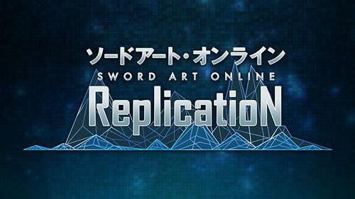 VR新作《刀剑神域:复刻计划》正式公布-4399小游戏