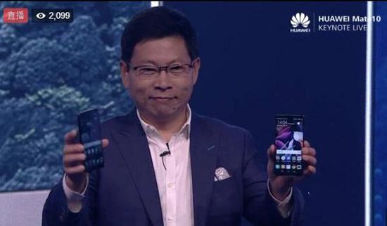 华为Mate10系列正式发布 是iPhone X 的最大竞争对手?