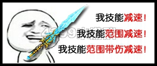 【有fà可说】火线精英玄冰剑解析 最便宜的四星技能刀!