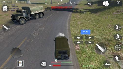 据点守卫放逐游戏车怎么开