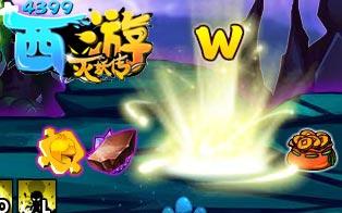 西游灭妖传V7.8版本更新公告