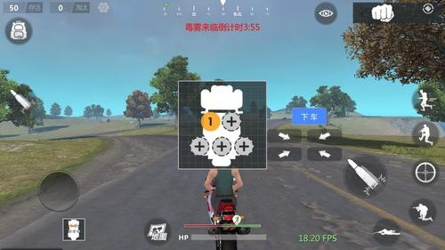 据点守卫放逐游戏摩托车怎么开