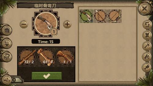 荒岛求生进化铁匠铺怎么制作 铁匠铺功能介绍