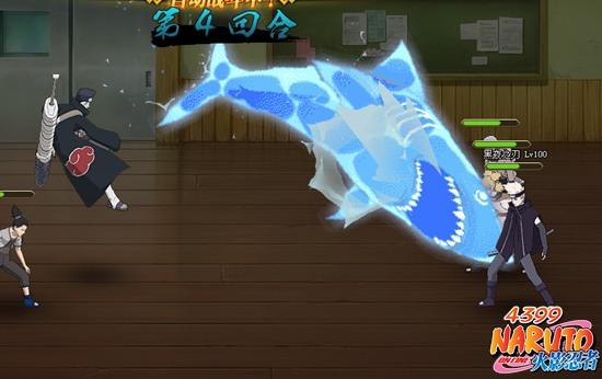 火影忍者ol游戏截图之用大白鲨砸死你们三