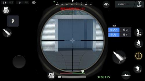 据点守卫放逐游戏狙击枪怎么用