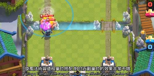 皇室战争飓风技巧3