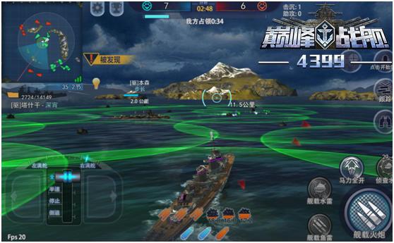 巅峰战舰规避炮弹技巧