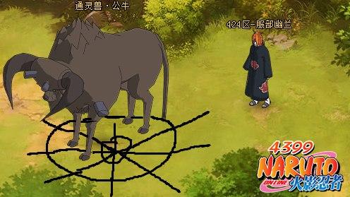 火影忍者ol游戏截图之通灵术·公牛
